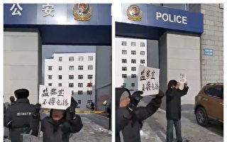黑龍江民間借貸被判詐騙 債權人舉報貪官
