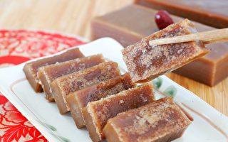 【美食天堂】蔗糖年糕做法~美味香滑Q弹