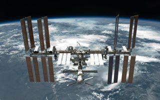 SpaceX飛船抵達後 太空站人數為十年來最多