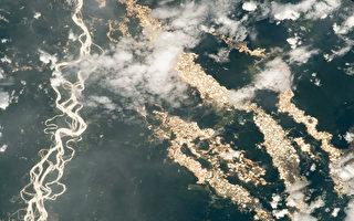 太空人拍到祕魯的「黃金之河」 閃閃發光