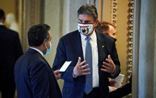 美议员推改纾困案 强制联邦最低工资11美元
