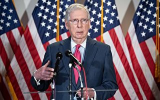 譴責川普後 參院共和黨領袖麥康奈爾被促辭職