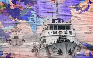 【軍事熱點】日英關注中國海警法 英法德返印太