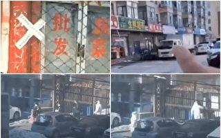 哈尔滨呼兰又新增病例 200人被拉走隔离
