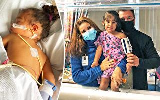 美國3歲女孩戰勝罕見胰腺癌 正在康復中