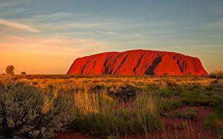 研究:地球上紅色岩石不是近代才「生鏽」