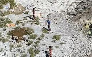 三古巴人困荒岛33天后获救 靠吃海螺老鼠生存
