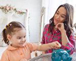 离家前 孩子们花钱需要知道的六件事