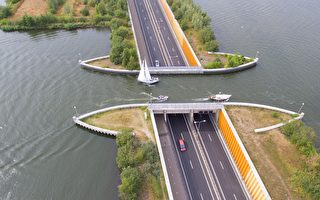 车在水下、船在桥上 荷兰水桥颠覆你的想像