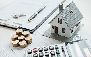 初涉加国房产投资需谨慎 8大建议助成功