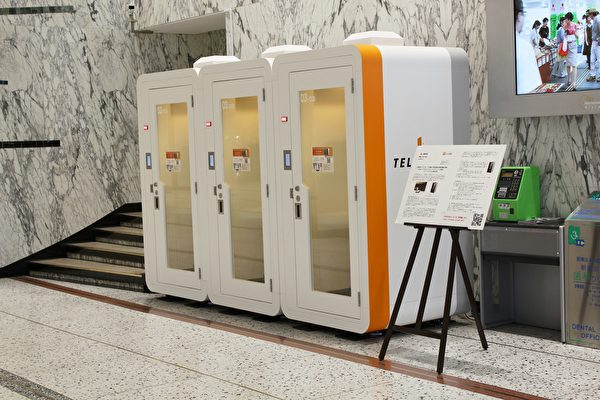 只有公共电话亭的大小 日本胶囊办公室兴起
