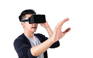 虛擬實境相助 韓國男子與亡妻團聚