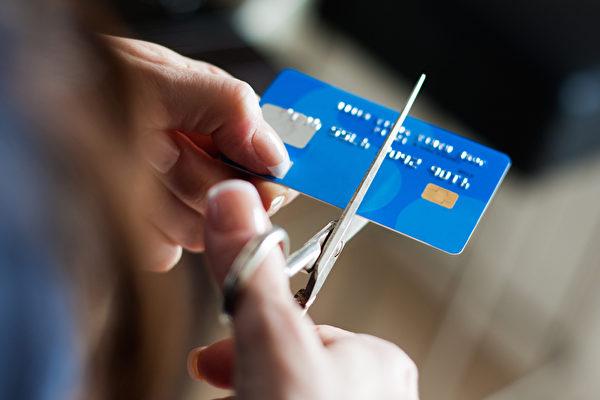 访谈:信用卡债务以及如何永久摆脱它