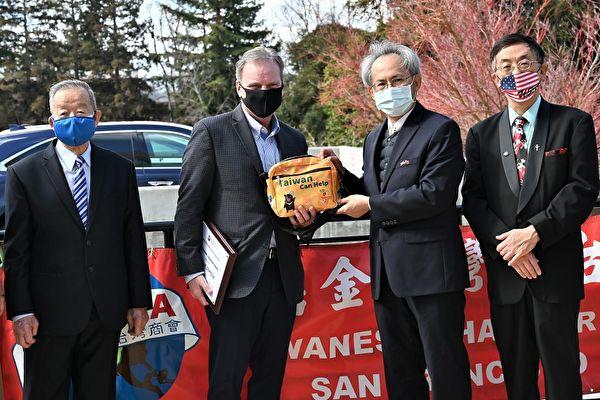 旧金山湾区台湾商会 第十次捐赠口罩