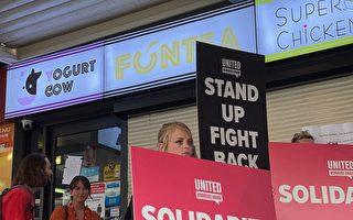 打人事件引抗议 阿德莱德唐人街奶茶店又被撬