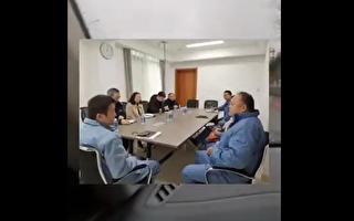 举报谈论戍边官兵的网民 五毛自拍视频曝光