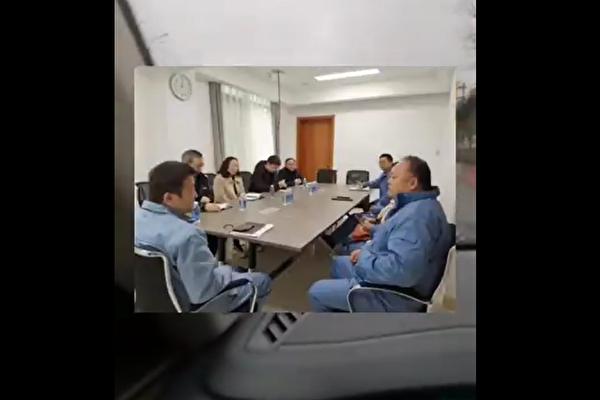 舉報談論戍邊官兵的網民 五毛自拍視頻曝光