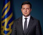 俄军于边境集结 乌克兰总统吁普京开展和谈