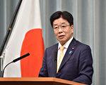 肛检造成心理痛苦 东京要北京对日本人停用