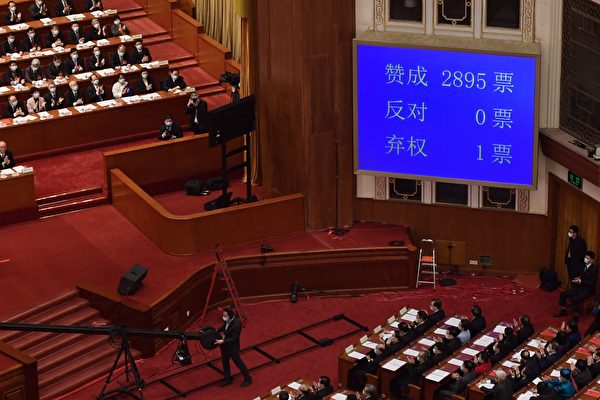 两会修改香港选制 学者:香港倒退50年