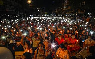 美國務院:緬甸軍政府用子彈回應民主呼籲