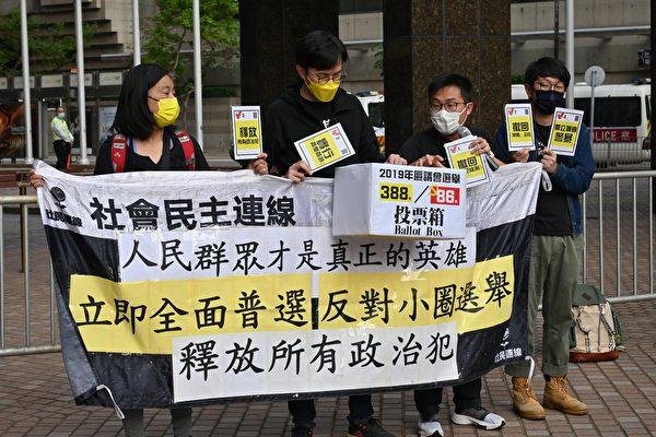 张晓明访港遇抗议 程翔:改制令港大陆化