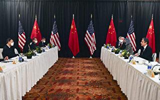 陳思敏:中美會談 楊潔篪「哀怨」發言打臉中共