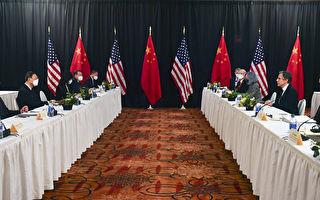 王赫:中美高層會談的雙方造勢