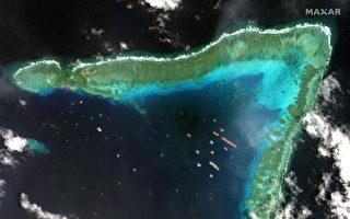 菲律賓抗議中共政府船隻在南海的挑釁行為