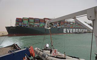 长荣巨轮如鲸鱼搁浅 苏伊士运河暂停通航
