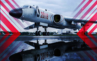【时事军事】嚣张的轰-6 实战中将沦为笑柄