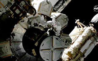 NASA宇航員又進行太空行走 歷時近7小時