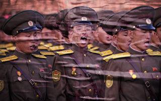【軍事熱點】北韓拒回應 美需對中顯示可信威懾