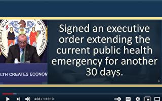 新泽西疫情:公共卫生紧急状态第13次延期