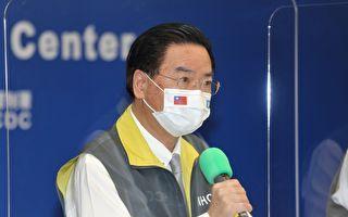 台外交部:帛琉總統28日訪台 將拜會蔡英文