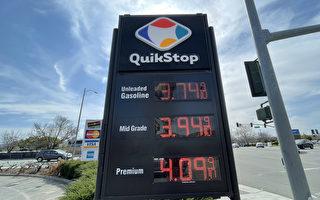 加州油價續漲 本週已達到每加侖3.76美元