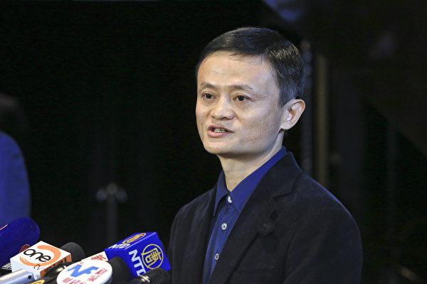 """马云""""中国企业家无一善终""""一语热传网络"""