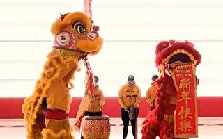 费城华埠PCDC网上庆祝中国新年活动