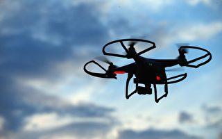 新西兰警方仍在使用有争议的中国产无人机