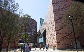 加州科学中心周末重开 IMAX影院也开放
