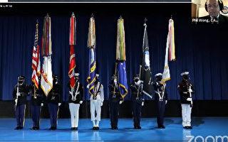 (组图)纽约12位二战华人老兵获颁国会金质奖章