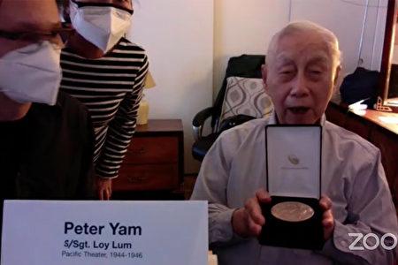纽约二战华人老兵Peter Yam获颁国会金质奖章。