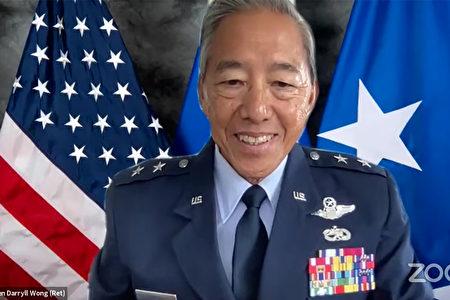 陆军少将黄达民(Darryll Wong)出席国会金质奖章线上颁奖仪式。