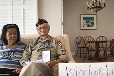 纽约二战华人老兵Wing Fook Li获颁国会金质奖章。