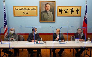 李文拜访华埠侨领 称争取更多疫苗