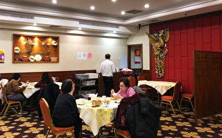开放35%客容量后 华埠堂食生意未见起色