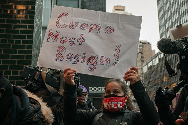 库默回应性骚指控 道歉但拒绝辞职
