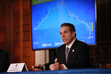 图为纽约州长库默。图片摄于2020年4月17日。