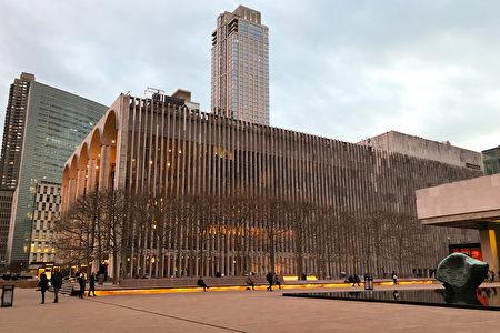 紐約市林肯中心(Lincoln Center)側面。