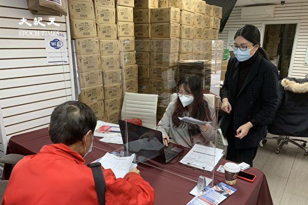 失业金申请填错  华人收到纽约劳工厅调查信